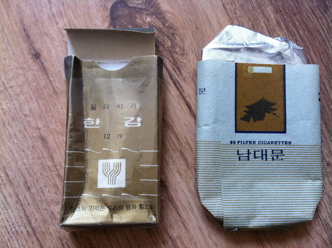 cigar_han_resize.jpg